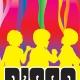 disco-inferno-banner-211-x-70-cm