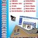 flyer-seamark-dl-webpromo-09-2