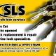sls-a7-flyer-front